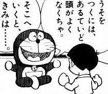 20160707_1.jpg