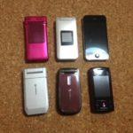 古い携帯電話を買取してもらう