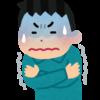 こどもが高熱!インフルエンザかも!でも、保険証がないときどうする?