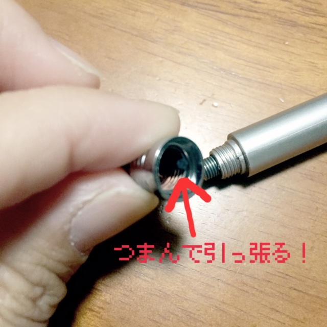 100円タッチペン